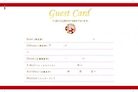 芳名帳(ゲストカード)リフィル きもの 10枚1セット 【結婚式アイテムが格安】
