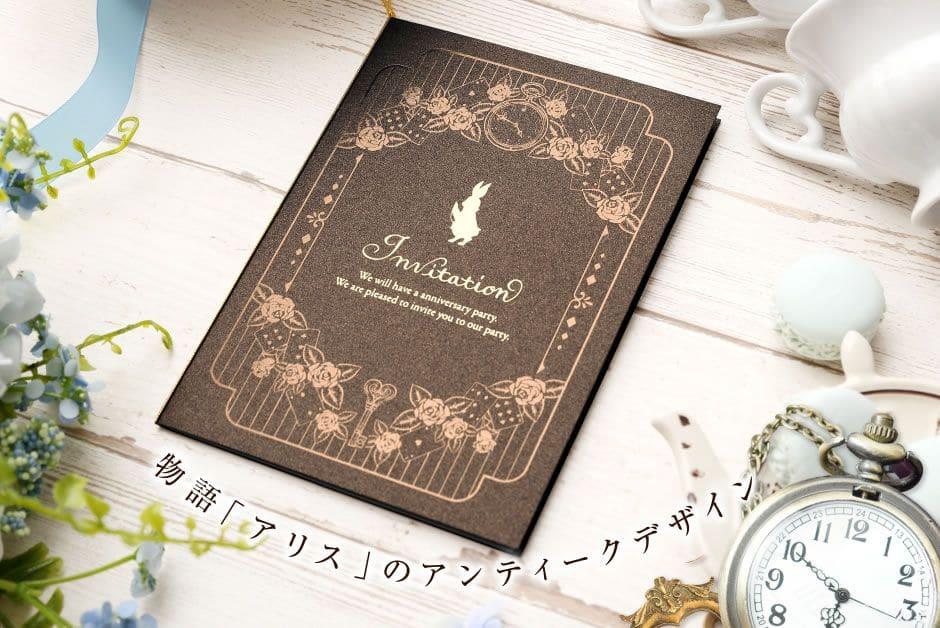 物語「アリス」のアンティークデザイン