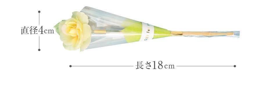 耳かき単品:直径4、W18cm