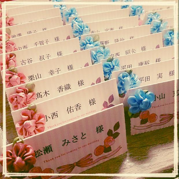 薔薇色のリボン席札