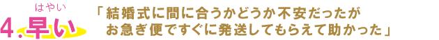 sport7_4
