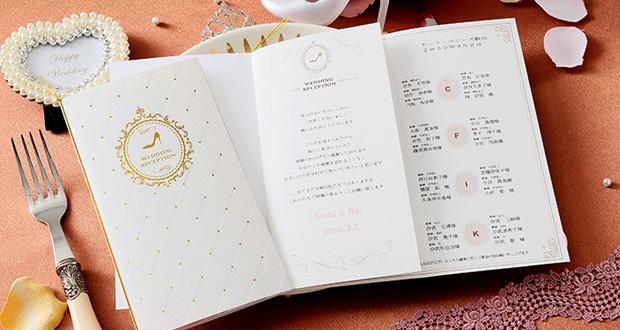 結婚式・披露宴準備の豆知識。席次表の肩書き・敬称の正しい書き方とは?