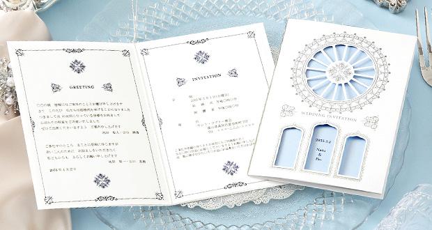 結婚式招待状付箋