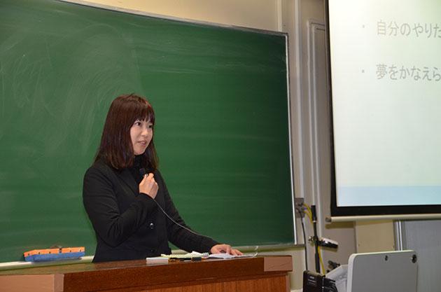 富山大学経済学部 ゼミ発表