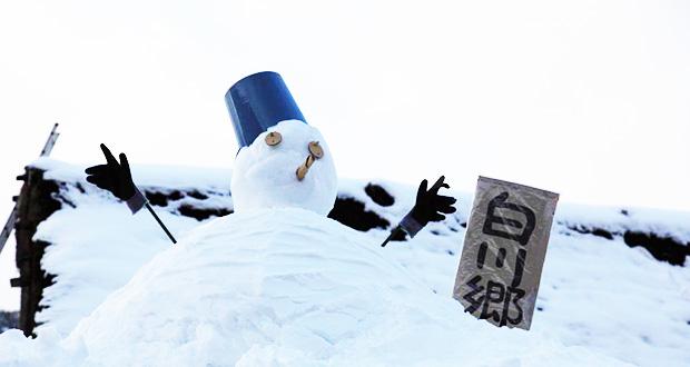 岐阜県の結婚式