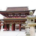 福岡県の結婚式