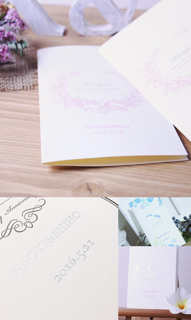 活版印刷 ピンク・シルバー・ブルー