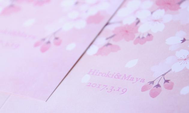活版印刷 ピンク
