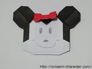 ミニー折り紙