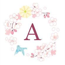 テーブルナンバー プランタン(春)