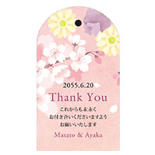 メッセージカード プランタン(春)