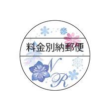 料金別納郵便 イヴェール(冬)